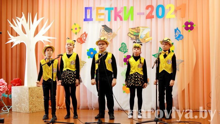 Кто победил в конкурсе «ДетКИ»?