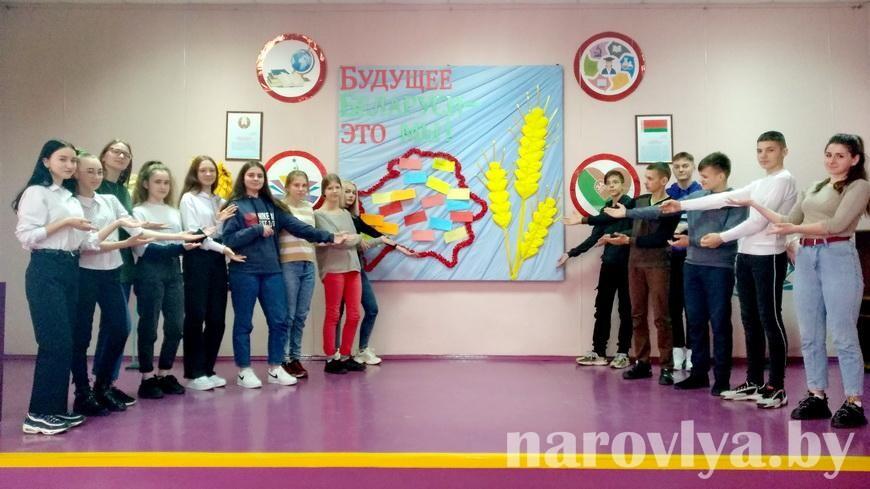 В День единения народов Беларуси и России в Наровле прошла диалоговая площадка