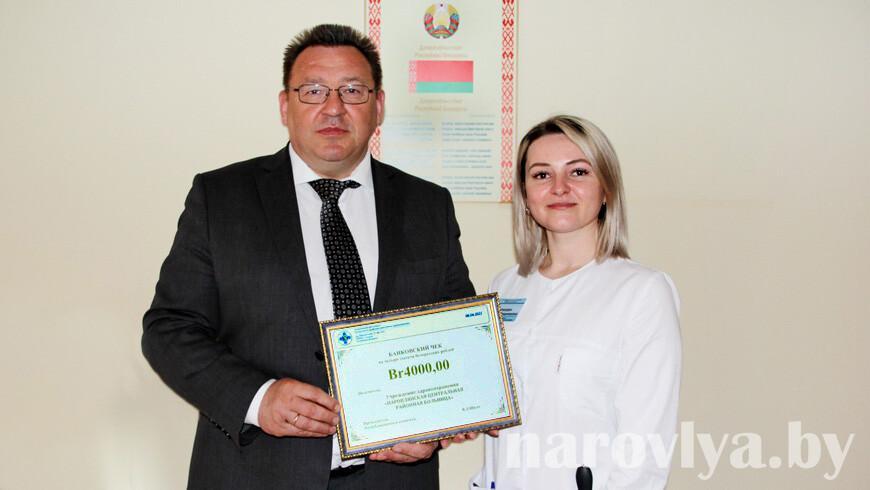 Отраслевой профсоюз оказал помощь Наровлянской ЦРБ