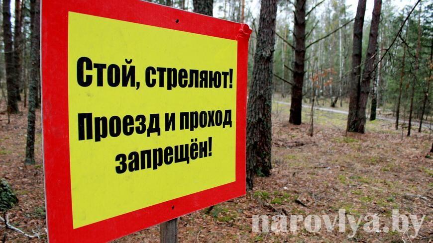 Осторожно, не заходите за рубежи во время учебно-боевых стрельб!