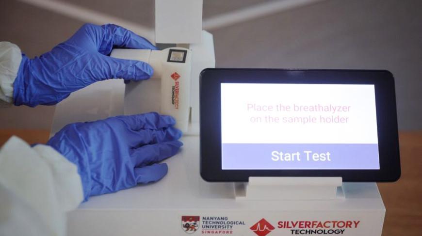 Систему тестирования на коронавирус через дыхание начнут использовать в Сингапуре