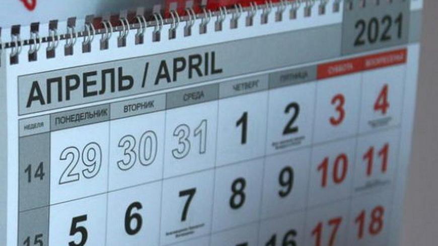 Посылки без паспорта, новые ценники и правила для секонд-хендов: что изменится в Беларуси в апреле