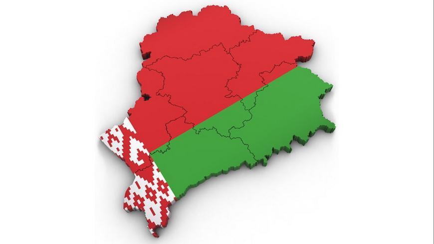 В Беларуси изменяются границы трех областей. Как это отразится на гражданах и юрлицах