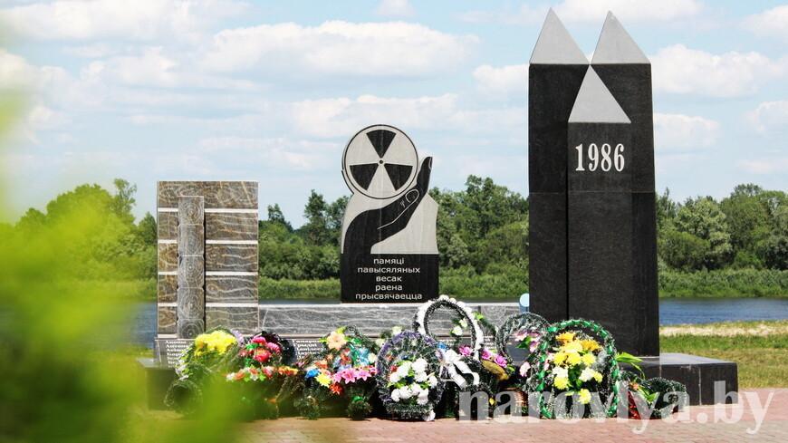 Видео. В Наровле прошли мероприятия к 35-летию катастрофы на ЧАЭС