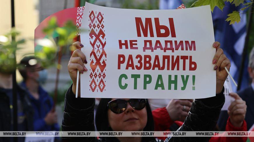 Макей: инцидент с госфлагом в Латвии привел к взрыву патриотизма и консолидации белорусов