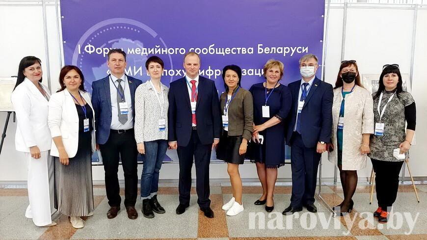 Делегация журналистов Гомельщины принимает участие в I Форуме медийного сообщества Беларуси «СМИ в эпоху цифровизации»