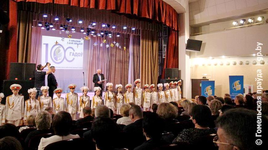 Столетие празднует Белорусский профсоюз работников образования и науки