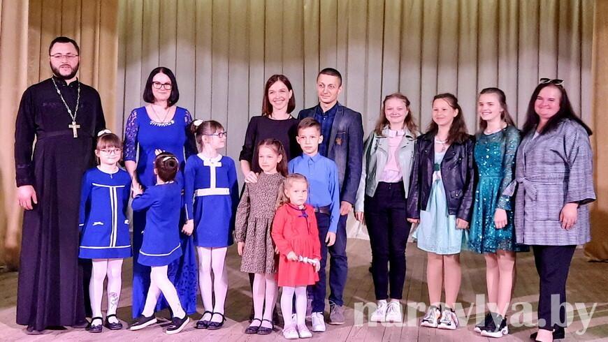 В Наровле отпраздновали Международный день семьи