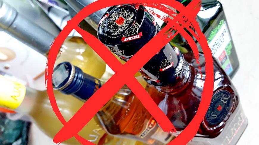 В Наровлянском районе ограничат продажу алкоголя