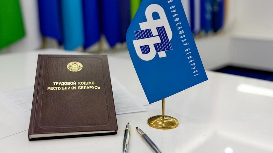 Более 500 нарушений законодательства о труде выявила правовая инспекция труда Гомельщины