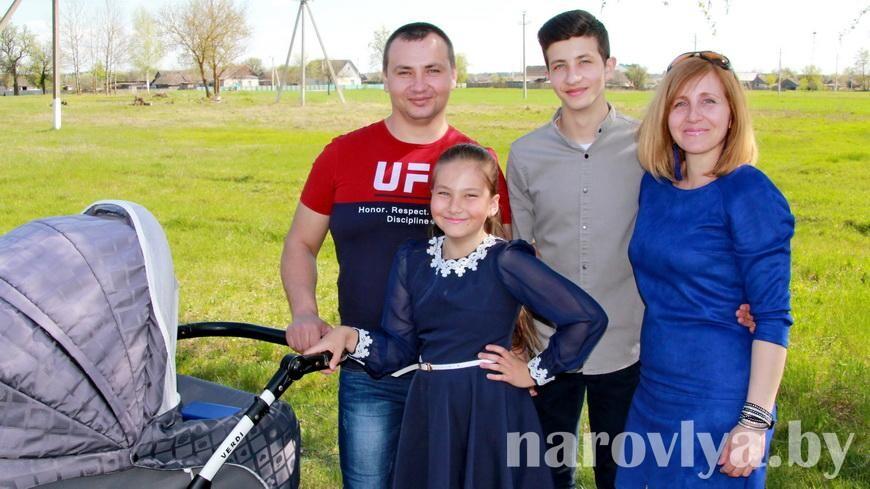 Виктор и Светлана ГОЛОВАЦКИЕ из Кирова счастливы вместе