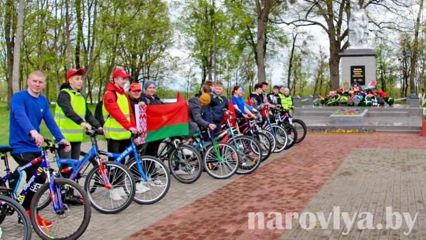 Велопробег молодежи Наровлянщины «За Беларусь!»