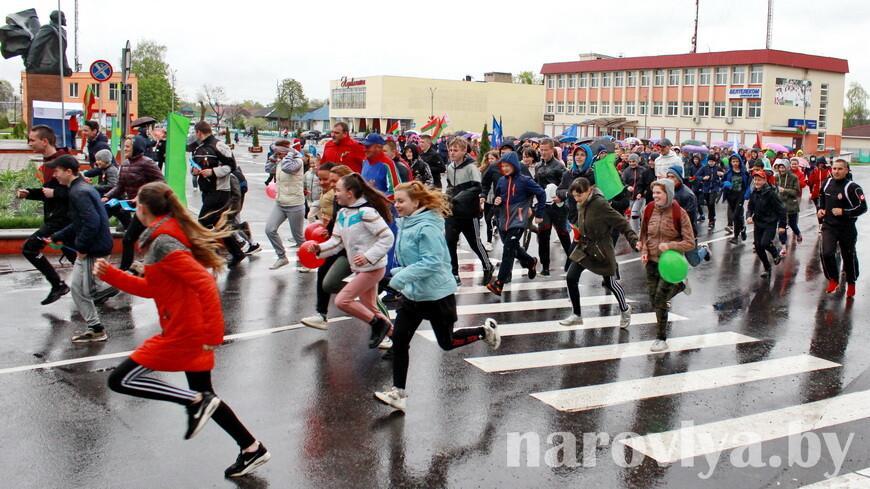 Видео. Спортивные мероприятия посвященные Дню Победы прошли на Наровлянщине