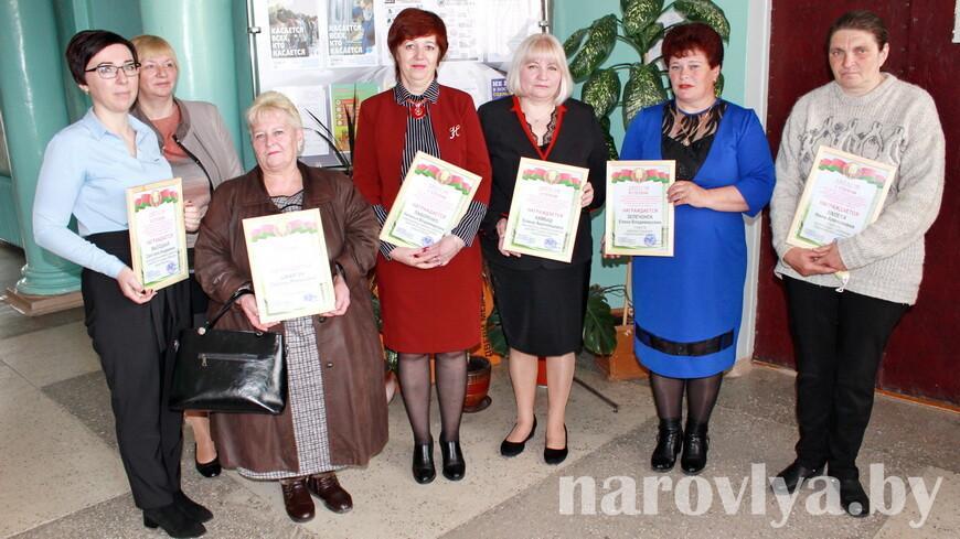 В Наровле награждены победители ежегодного конкурса среди ОТОСов