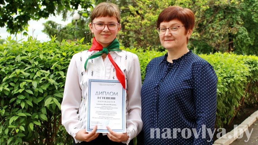Гордимся: 7 дипломов в копилке достижений учащихся и педагогов Наровлянщины