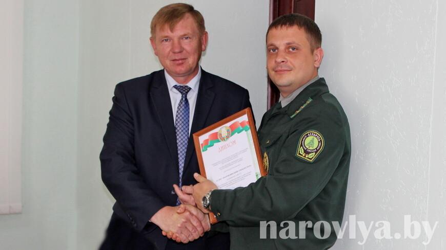 На Наровлянщине состоялось чествование организаций и предприятий