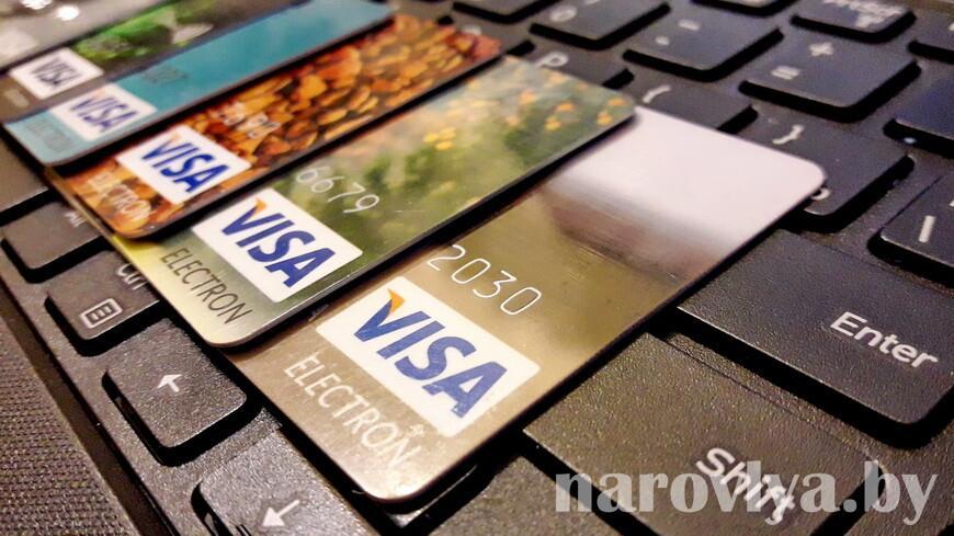 Видео. Что нужно знать о киберпреступности