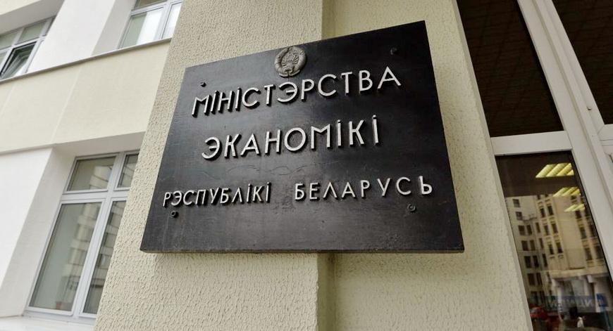 «Три вопроса о госпрограмме»: многовекторность социальной поддержки населения Беларуси