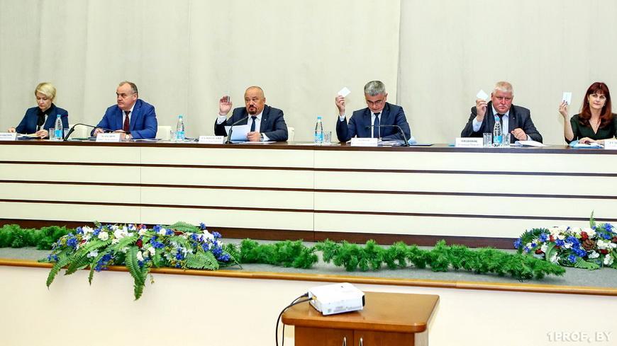 На III пленуме Минского областного объединения профсоюзов подвели итоги работы и наметили перспективные задачи