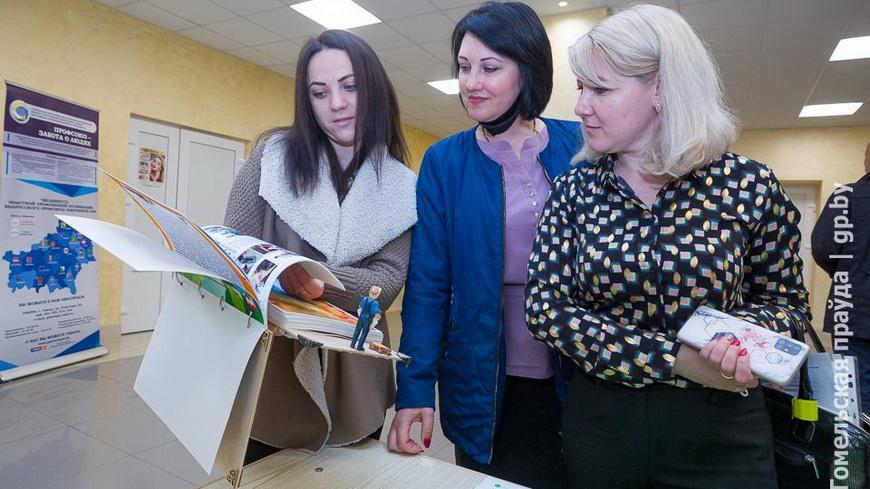 В Доме профсоюзов прошел III пленум областной организации Белорусского профсоюза работников АПК