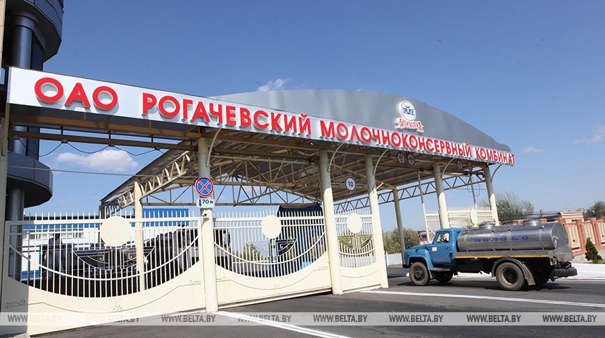 Молочные консервы Рогачевского МКК впервые отгрузили в Иорданию