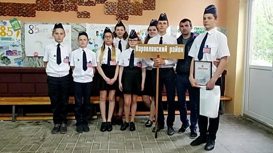 Юные инспектора дорожного движения побывали на слете-конкурсе