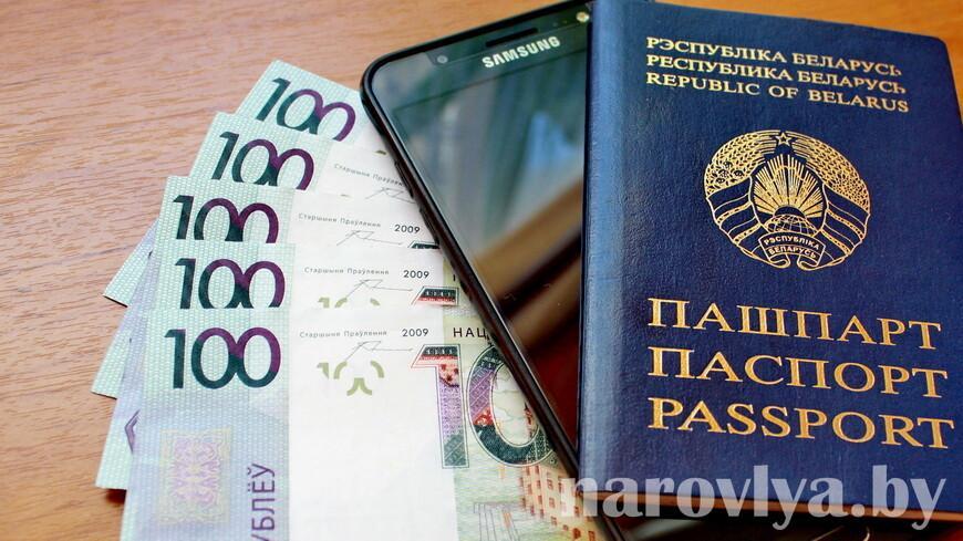 42-летняя жительница Рогачева оформила кредит на 8000 рублей после звонка кибермошенников