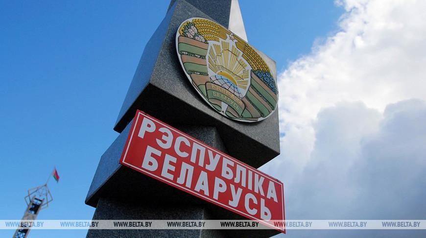 Гомельская область вводит сбор за пересечение госграницы