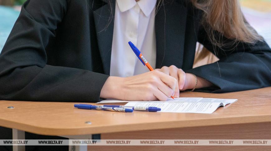 Школьники Гомельской области завоевали 121 диплом на республиканской олимпиаде по учебным предметам