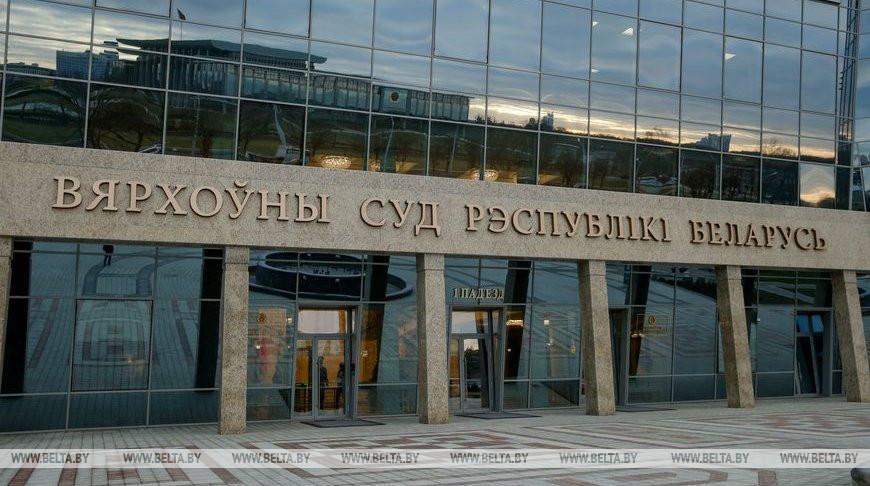 ВС ужесточил наказание насильнику и убийце несовершеннолетней в Новополоцке