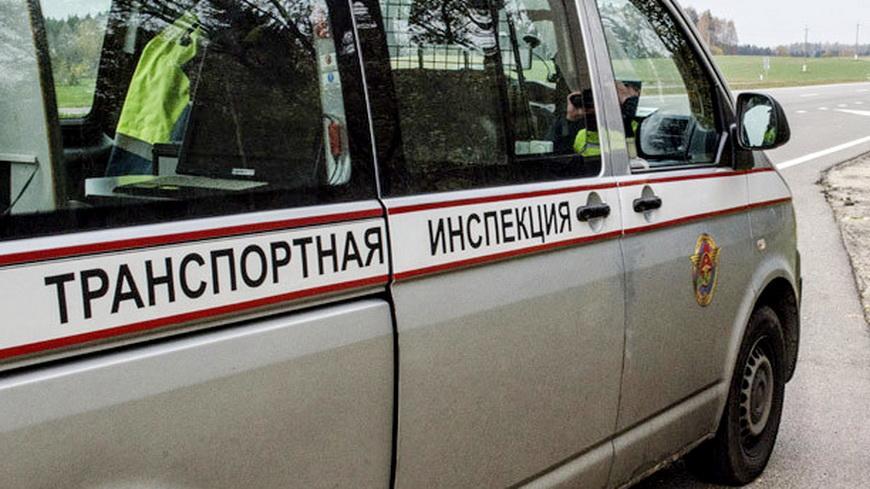 Транспортная инспекция ужесточит контроль за соблюдением перевозчиками режима труда и отдыха