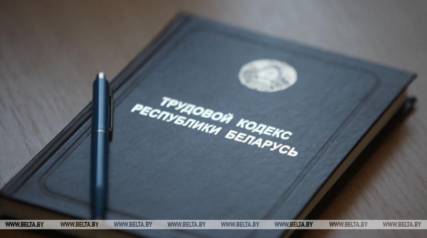 Оплачиваемый выходной на диспансеризацию, смешанный режим работы — Костевич о планах по изменению ТК