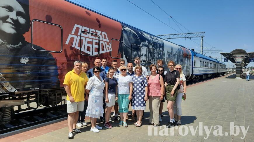Наровляне «прокатились» в поезде Победы