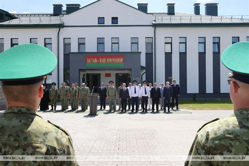 Пограничную заставу «Глушкевичи» открыли в Лельчицком районе