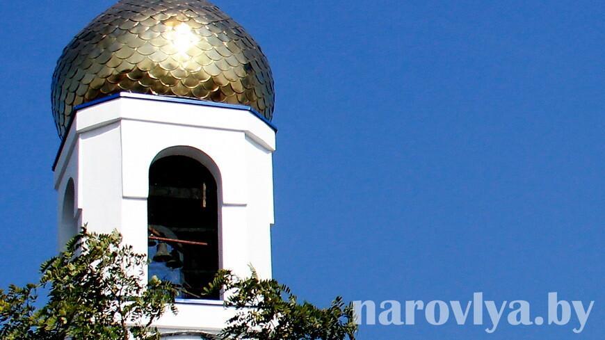 22 июня на Наровлянщине прозвучит колокольный звон