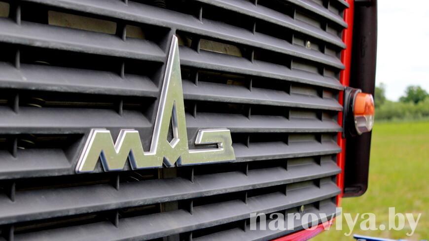 МАЗ представил на «Белагро» самосвалы, молоковоз и передвижной офис
