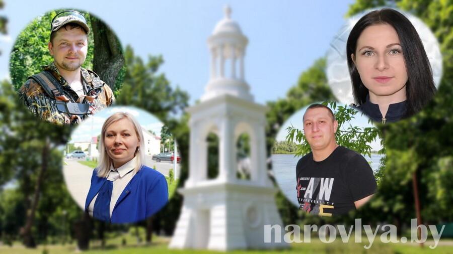 Жители Наровли о туристической привлекательности родного края
