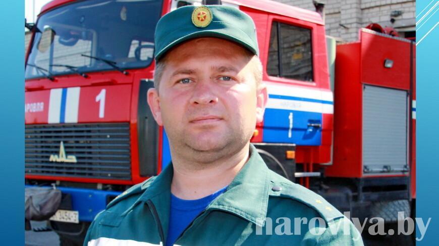 На счету пожарного Юрия ПРИНЕСЛИКА более 200 боевых выездов и 7 спасенных жизней