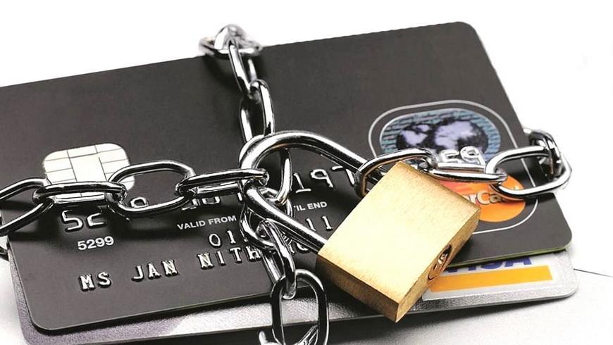 Защити свою банковскую карту