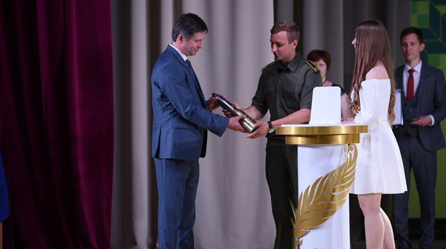 К 100-летию БГУ выпускники заложили капсулу времени для студентов 2121 года
