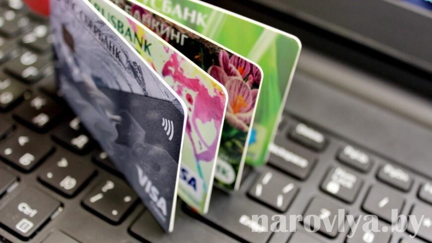На троих женщин злоумышленники оформили онлайн-кредиты на Br30 тыс.