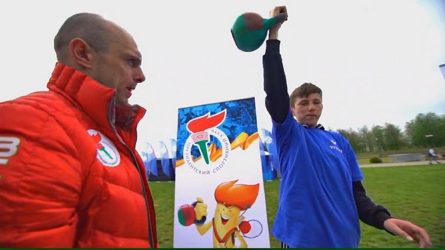 Культурно-спортивный фестиваль «Вытокі»