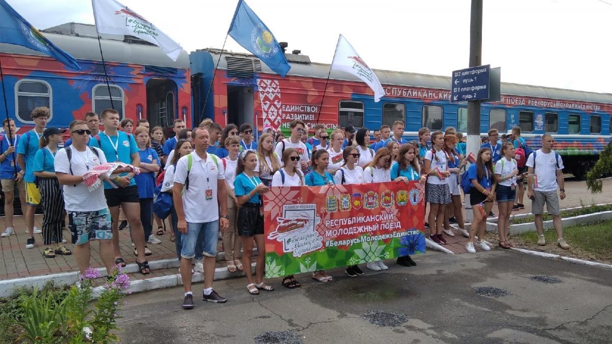Молодежный поезд #БеларусьМолодежьЕдинство прибыл в Петриковский район