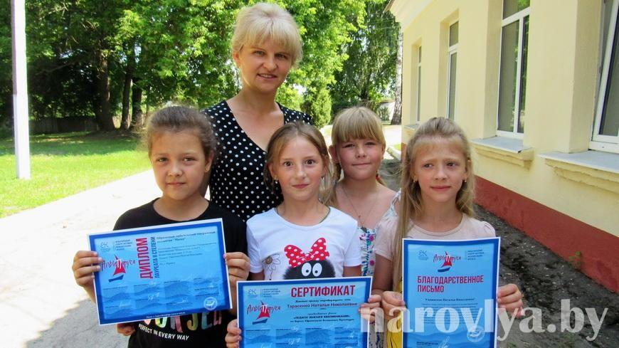 Новые награды у театрального коллектива «Маска»
