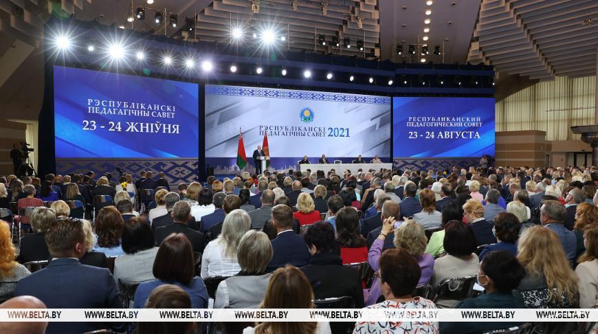 Вопрос государственной важности — Лукашенко заявил о предстоящей перезагрузке системы образования