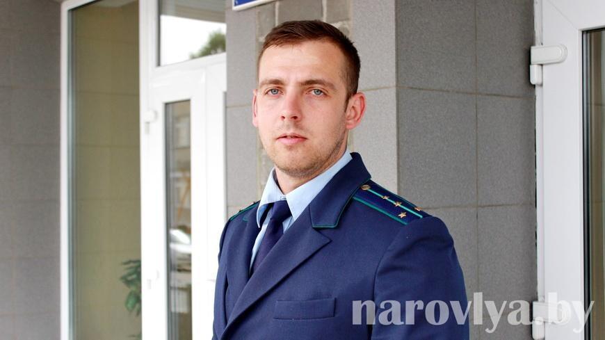 17 августа прокурор Наровлянского района ответит на вопросы граждан