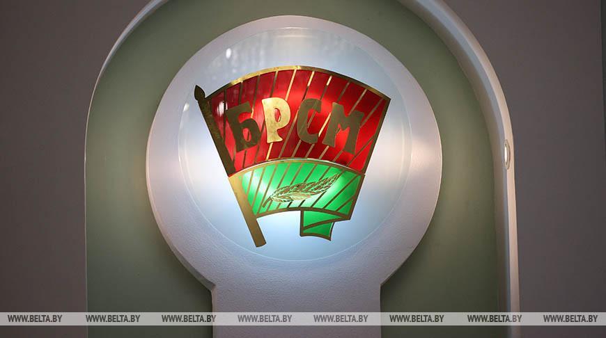 БРСМ объявил о старте патриотического проекта «Ведаю Беларусь»