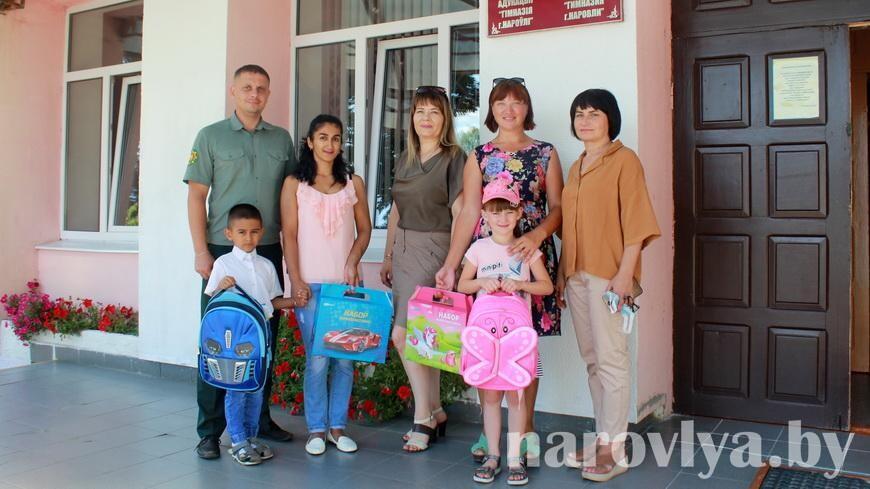 Работники спецлесхоза приняли участие в акции «Соберем портфель первокласснику»