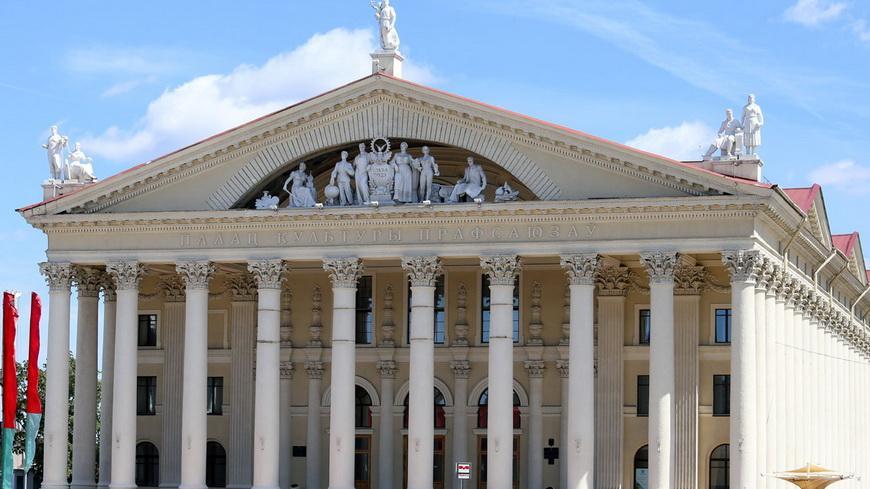 Влияние санкционной политики на права человека обсудят на международной конференции в Минске