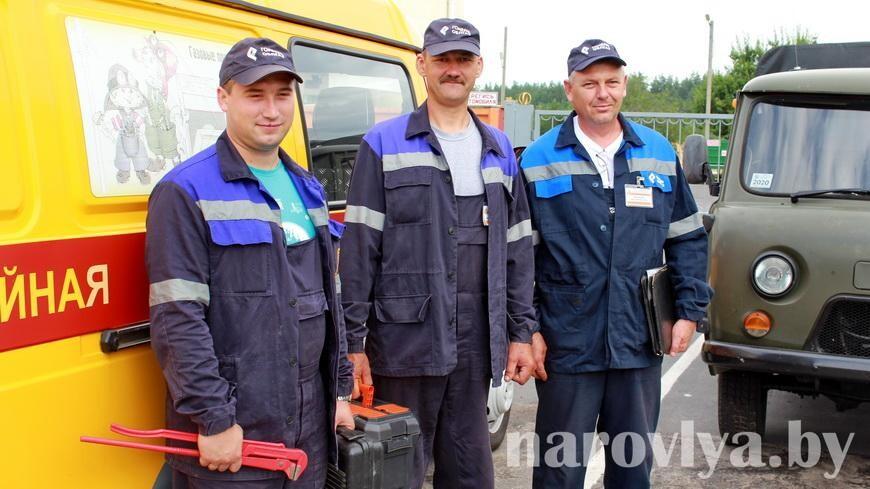 Коллектив района газоснабжения отмечает профессиональный праздник